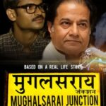 Mughalsarai Junction is all set to release on 25th Sep Birth Anniversary of Deendayal Upadhyay